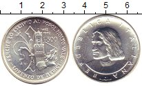 Изображение Монеты Италия 500 лир 1992 Серебро UNC- Лоренцо Медичи