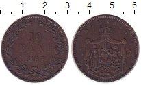 Изображение Монеты Румыния 10 бани 1867 Медь XF
