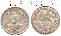 Изображение Монеты Иран 2000 динар 1913 Серебро UNC-