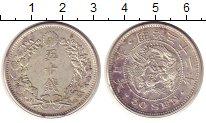 Изображение Монеты Япония 50 сен 1899 Серебро XF