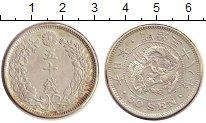 Изображение Монеты Япония 50 сен 1905 Серебро XF
