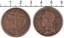 Изображение Монеты Бельгийское Конго 1 франк 1926 Медно-никель VF Альберт