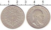Изображение Монеты Вюртемберг 2 марки 1877 Серебро VF