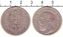 Изображение Монеты Баден 2 марки 1876 Серебро VF Фридрих