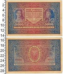Изображение Банкноты Польша 5.000 злотых 1920  VF 5000 марок польских