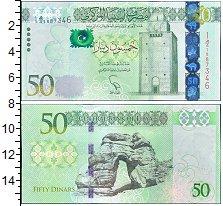 Изображение Банкноты Ливия 50 динар 2013  UNC