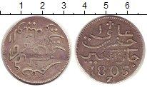 Изображение Монеты Нидерланды Нидерландская Индия 1 рупия 1805 Серебро XF-