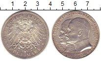 Изображение Монеты Саксония 5 марок 1904 Серебро UNC-