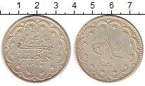 Изображение Монеты Турция 20 куруш 1917 Серебро UNC-