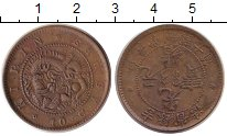 Изображение Монеты Китай Кирин 10 кеш 1903 Медь XF+