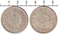 Изображение Монеты Япония 50 сен 1904 Серебро XF Мицухито