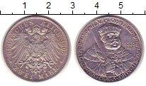 Изображение Монеты Саксен-Веймар-Эйзенах 2 марки 1908 Серебро UNC-