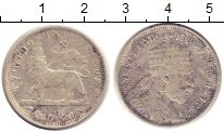 Изображение Монеты Эфиопия 1/4 бирра 1897 Серебро VF