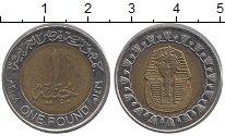 Изображение Монеты Египет 1 фунт 2008 Биметалл XF