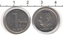 Изображение Монеты Бельгия 1 франк 1994 Медно-никель VF