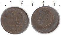 Изображение Монеты Бельгия 20 франков 1998 Латунь VF