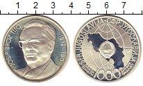 Изображение Монеты Югославия 1000 динар 1980 Серебро Proof Памяти  Иосипа Броз
