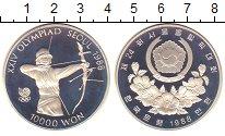 Изображение Монеты Южная Корея 10000 вон 1988 Серебро Proof