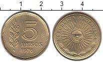 Изображение Мелочь Аргентина 5 песо 1976 Латунь VF Солнце.