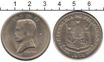 Изображение Монеты Филиппины 1 песо 1972 Медно-никель UNC-