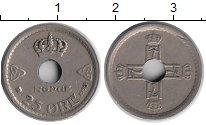 Изображение Монеты Норвегия 25 эре 1920 Медно-никель XF Хаакон VII.