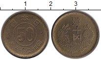 Изображение Монеты Япония 50 сен 1948 Латунь XF
