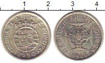 Изображение Монеты Сан-Томе и Принсипи 2 1/2 эскудо 1948 Серебро XF Португальская колони