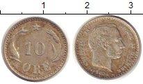 Изображение Монеты Дания 10 эре 1894 Серебро VF