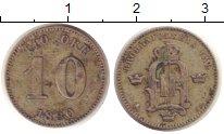 Изображение Монеты Швеция 10 эре 1880 Серебро VF Оскар II.
