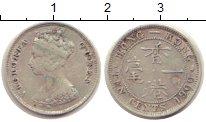 Изображение Монеты Гонконг 10 центов 1900 Серебро VF