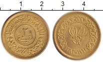 Изображение Монеты Йемен 2 букша 1963 Латунь UNC-