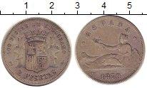 Изображение Монеты Испания 2 песеты 1870 Серебро VF Герб