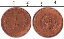 Изображение Монеты Япония 1/2 сен 1885 Бронза XF