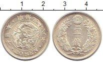 Изображение Монеты Япония 20 сен 1905 Серебро UNC-