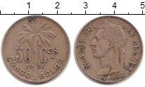 Изображение Монеты Бельгийское Конго 50 сантимов 1921 Медно-никель VF