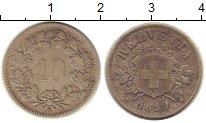 Изображение Монеты Швейцария 10 рапп 1850 Серебро XF
