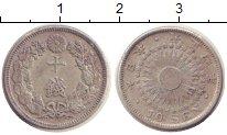Изображение Монеты Япония 10 сен 1915 Серебро XF Йошихито