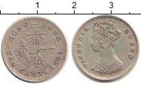 Изображение Монеты Гонконг 10 центов 1866 Серебро XF