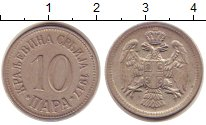 Изображение Монеты Сербия 10 пар 1917 Медно-никель XF