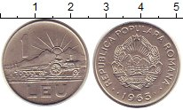 Изображение Монеты Румыния 1 лей 1963 Никель UNC-