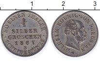 Изображение Монеты Пруссия 1/2 гроша 1867 Серебро XF Вильгельм.  Е