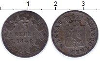 Изображение Монеты Нассау 3 крейцера 1848 Серебро VF