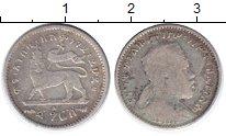 Изображение Монеты Эфиопия 1/4 бирра 1889 Серебро VF