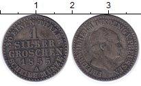 Изображение Монеты Пруссия 1 грош 1855 Серебро XF Фридрих Вильгельм IV
