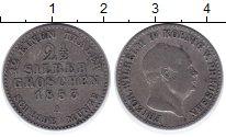 Изображение Монеты Пруссия 2 1/2 гроша 1853 Серебро VF