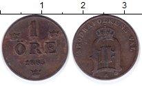 Изображение Монеты Швеция 1 эре 1885 Бронза XF Оскар II.
