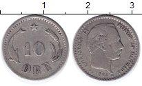 Изображение Монеты Дания 10 эре 1884 Серебро XF Кристиан IX.