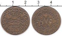 Изображение Монеты Сирия 5 пиастров 1926 Латунь XF