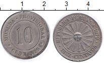 Изображение Монеты Перу 10 сентаво 1879 Медно-никель XF