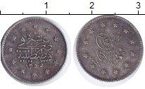 Изображение Монеты Турция 1 куруш 1846 Серебро XF Абдул Меджид